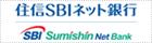 印刷ウェットティッシュ、住信SBIネット銀行、【adtissue】